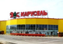 Магазин Карусель Липецк