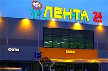 Магазин Лента Омск