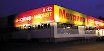 Метрика магазин